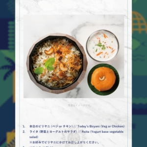 Bangera's Kitchen Jimbocho Lunch Menu | Biryani Set 1,500yen