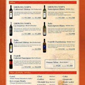 Bangera's Spice Labo | Drink Menu-1