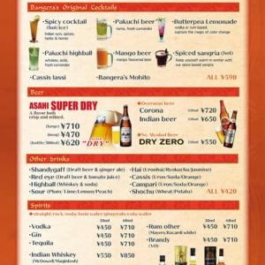 Bangera's Spice Labo | Drink Menu-2