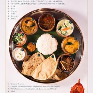 Bangera's Kitchen GINZA | Bangera's Set Thali A