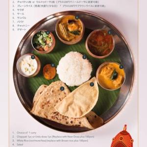 Bangera's Kitchen GINZA | Bangeras-Thali-Set-C