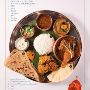 Bangera's Kitchen GINZA | Chef's Special Chiken Thali