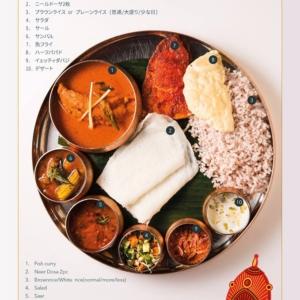 Bangera's Kitchen GINZA | Ginza_Fish-thali