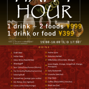 Bangera's Kitchen GINZA | Ginza_Menu_Happy-Hour_en_1
