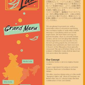 Bangera's Spice Labo | Grand Menu_01