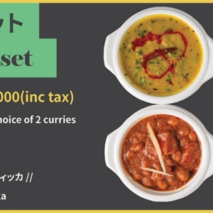 Bangera's Kitchen Jimbosho | Take Out Kodawari Set 1000yen