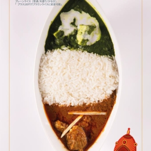Bangera's Kitchen GINZA | Quicki Curry Set